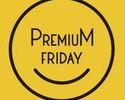 【4/27・Premium-Fridayディナー】~ホテルでいちご狩り~大人¥3800 小学生¥2000 幼児(4歳以上)¥900