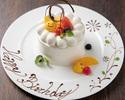 【お料理は当日に】記念日にどうぞ。ホールケーキをご用意致します。(3号)