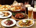 【WEB予約限定消費税サービス】《ビール10種含む40種以上飲み放題付》ビアホール満喫コース