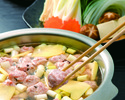 Ginger hot pot all-you-can-drink 90 minutes course