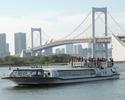 【Lunch】Weekday Lunch with Tokyo Mizube Cruising Line tickets
