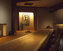 """Kaiseki counter for the 20th anniversary of business opening """"adult retreat"""""""