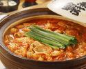 赤から名物料理コース 3,000円(税別)
