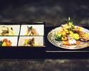 "【Lunch】Bento Box ""AN"""