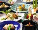 【懐石・老松】加賀料理の伝統と季節感、旬の味覚を存分に堪能 全10品