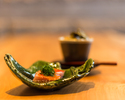 Spring Omakase Course