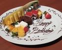 【お誕生日・記念日に!】デザート盛り合わせ¥3,300円/4名~6名様