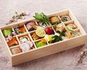 【SHARI特製ロール寿司詰め合わせ】18貫