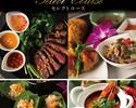 【2時間飲み放題付き】タイ宮廷料理ごちそう晩餐会☆メイン・スープ・食事はお好きなものを選べる正餐コース&ワイン・リゾートカクテルなど全40種飲み放題120分6品飲み放題