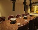 個室【極みコース】(国産熟成タンモトステーキ、名物桑原焼き、希少部位、和牛握り、 贅沢三昧コース)