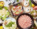 【父の日限定コースC】天ぷら+お刺身+鹿児島産黒毛和牛のしゃぶしゃぶプレミアムコース