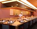 【みなとこうべ海上花火大会】<Ⅱ部/天ぷら「にしき」>花火観賞&ディナー