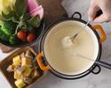 【DINNER】「集まれ!Raclerのチーズフォンデュは一味違うぞコース」飲放120分付5300円(税抜)