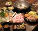 Agu pork~Tannou~ course【all you can drink for 2hours】