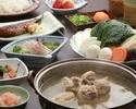 山笠 ~やまかさ~ (博多の味覚を堪能する特選水炊きコース)