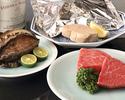 Sazaka's course (Kuroge Wagyu beef)