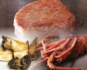 Ginzuku course (Kuroge Wagyu beef)