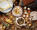 秋の味覚デザートビュッフェコース