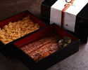 【テイクアウト】「土用の丑の日特別価格」鰻重弁当 Lunch