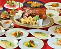 All-you-can-drink for 2 hours 8 dishes 8000 yen course