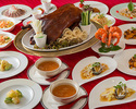 季节推荐套餐8000日元