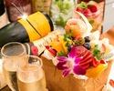 <日~木・祝日>【お祝いに最適♪】季節食材のお食事6品9種+お祝いメッセージ入ケーキ+アルコール飲み放題