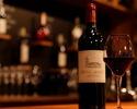 ◆新年会◆【月・火曜限定★3時間飲み放題】ラクレットと世界のワインもゆったり3時間飲み放題プラン