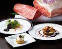 ●神戸サーロインと岩手前沢牛フィレの食べ比べ 世界三大珍味を愉しむディナー
