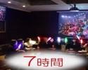 【大画面確約!】<月~金(祝日を除く)>《7時間ハニトーパック》大きな画面でDVD/ブルーレイ鑑賞!7時間アルコール飲み放題+選べるハニトー