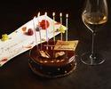 ★お食事のオーダーと一緒にご注文ください ★ 【 Anniversary 】