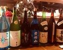 飲み放題(2000円)