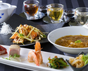 【ディナー限定】遥コース&4種の中国茶セット