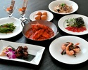 【Dinner】 Chilli Crab Course チリクラブコース+2時間飲み放題 6000円