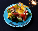 Anniversary Plate ~small size~