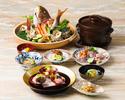 【ディナー】お祝いプラン 10,000円