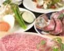 Special精选Wakkoqu套餐220克(特选神户牛肉)