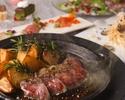 【Aコース】イチボステーキと人気の定番メニューのイタリアンコース