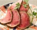 Sirloin Set 200g (Kobe Beef)