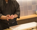 <寿司>お昼のおまかせ握りコース  9,500円