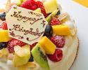 【要1週間前予約】お祝いケーキ各種