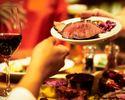 3500yen PLAN 前菜、サラダ、コンボ5種、黒毛和牛のステーキ含む14品