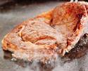 サーロインステーキ(150g)