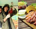 Aコース:有機野菜の収穫体験ができる!ボリューム満点食材付きコース