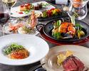 贅沢を楽しむ!のざき牛x牛ヘレ肉のグリル&オマール海老などお1人様一皿で楽しむ【贅極豪華プラン】¥4,400