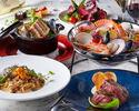 旬の海鮮を楽しむ!定番人気メニューの《スタンダードプラン》¥3,400