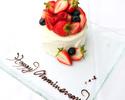 【Anniversay&Birthday Cake】(15cm/7~8名様用/¥3,500込別)