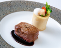 【WEB Limited Gift from the Chef included】Menu Chef