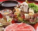 松茸すき焼 極上ロースとヒレの食べくらべ