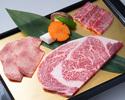 """Busy season""""Yuki"""" (90 min)Lunch or Midnight"""