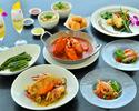 【Dinner Course】7/1~ リパブリックコース6800円